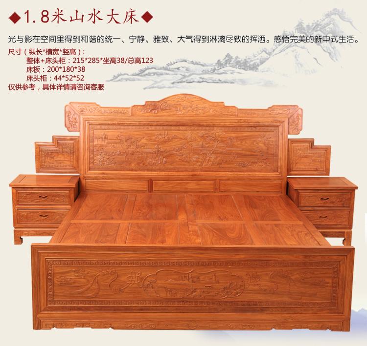 红木大床-红木家具厂家直销-东阳红木家具