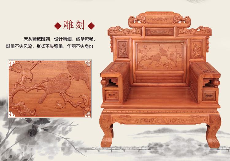 红木沙发-红木家具批发-花梨木家具