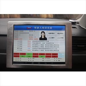 产品橱窗 汽摩及配件 汽车影音导航 车载电脑 > 科目三路试语音播报器