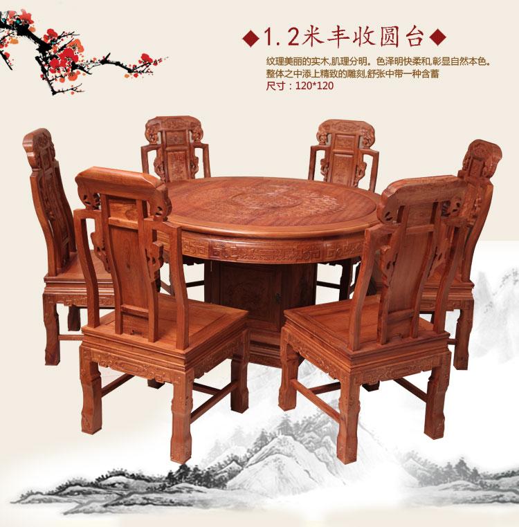 2米圆桌,红木圆桌,红木餐桌