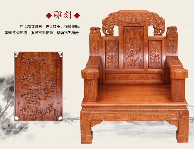 红木沙发,红木家具批发