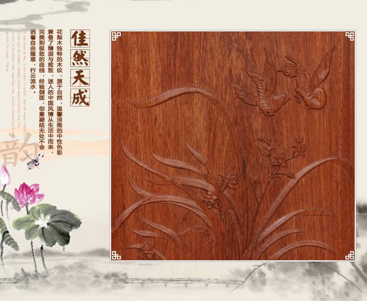 缅甸花梨木家具