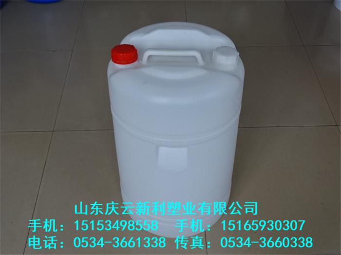 供应60公斤双闭口塑料桶