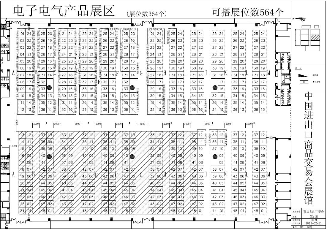 二极管,三极管,压电晶体,电感元件,线圈,插座,开关,电线,电缆,电路板)