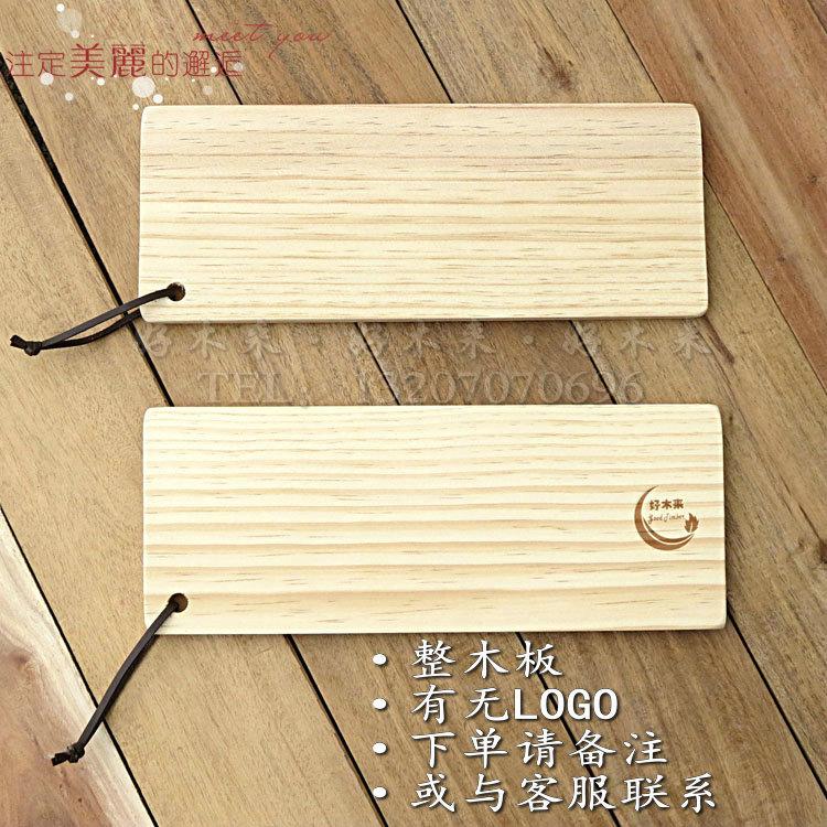 木制砧板菜板寿司板水果板
