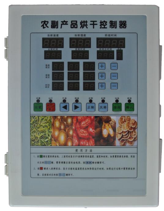 烤房温度控制电路