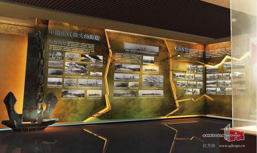 海洋局文化建设创意设计|廉政文化展厅设计效果图