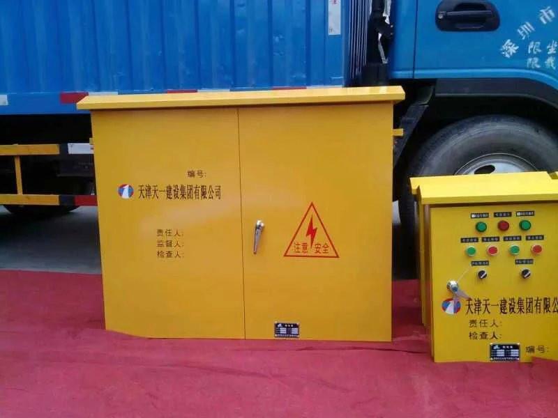 2,我厂生产的配电柜按照现代工业产品造型设计的要求,采用黄金