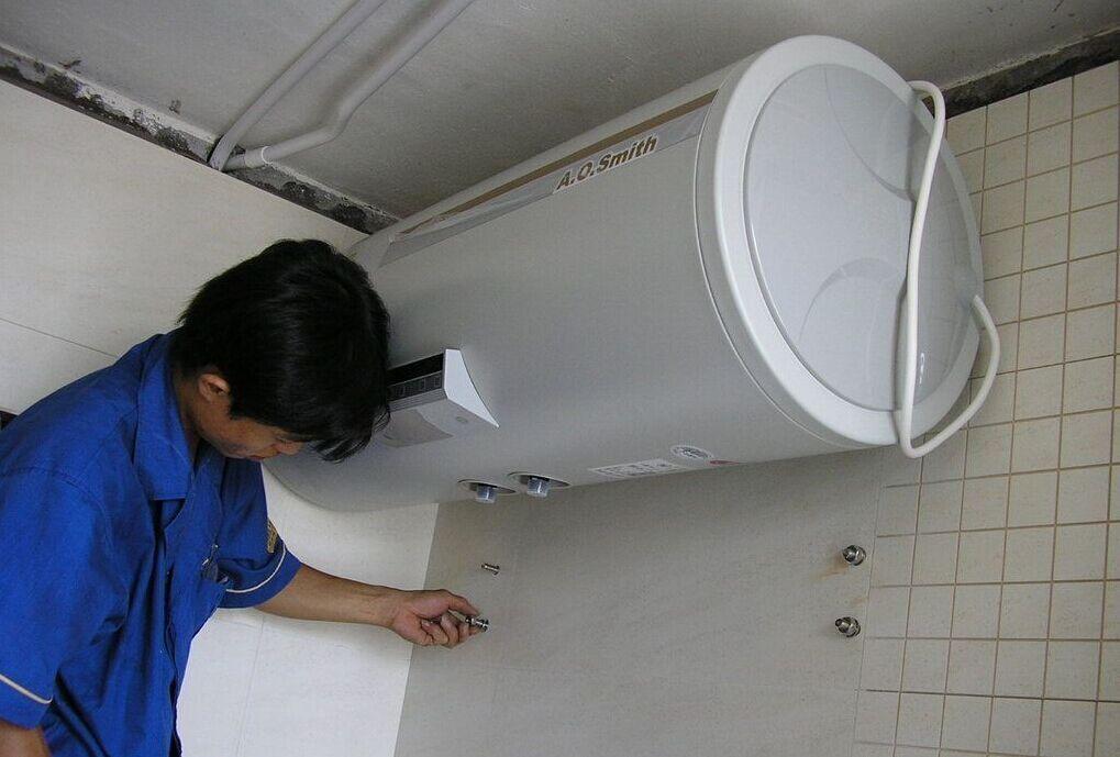 产品橱窗 电子元器件 集成电路(ic) > 广丰县空调维修  广丰区燃气灶