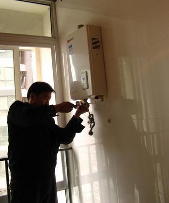 产品橱窗 电子元器件 集成电路(ic) > 库尔勒热水器维修  公司简介