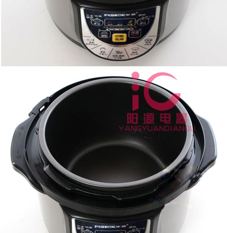 半球电压力锅 电高压锅 展会热销 电子电器 厨房小家电 礼品首选