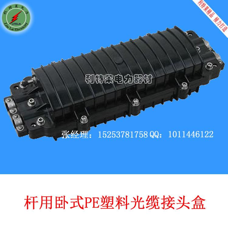 abs塑料光缆接线盒 光缆终端盒厂家低价供应