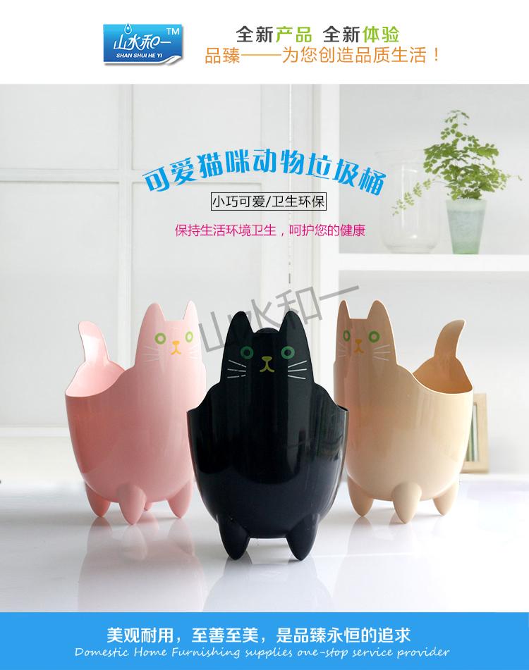 台州外贸时尚家用垃圾桶pp动物圆形塑料垃圾桶创意篓
