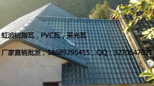 树脂瓦厂家批发装饰别墅瓦 仿古琉璃瓦 PVC塑胶瓦图片