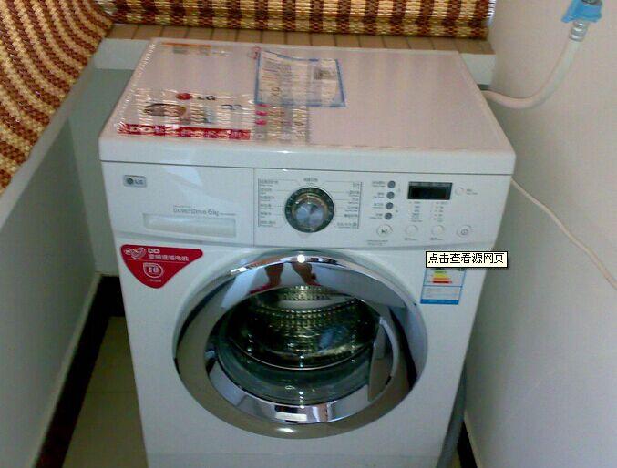 荆门滚筒洗衣机维修安装公司