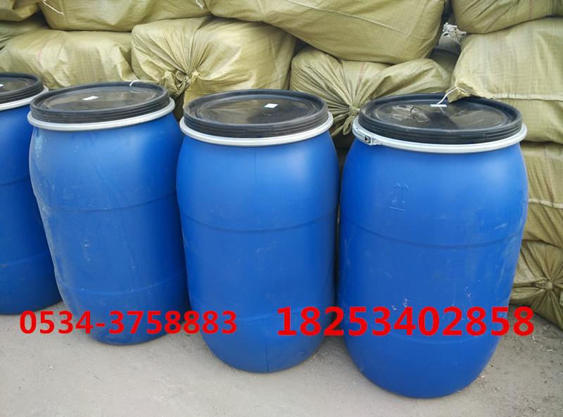 塑料桶200kg化工专用塑料桶200公斤塑料桶生产厂家