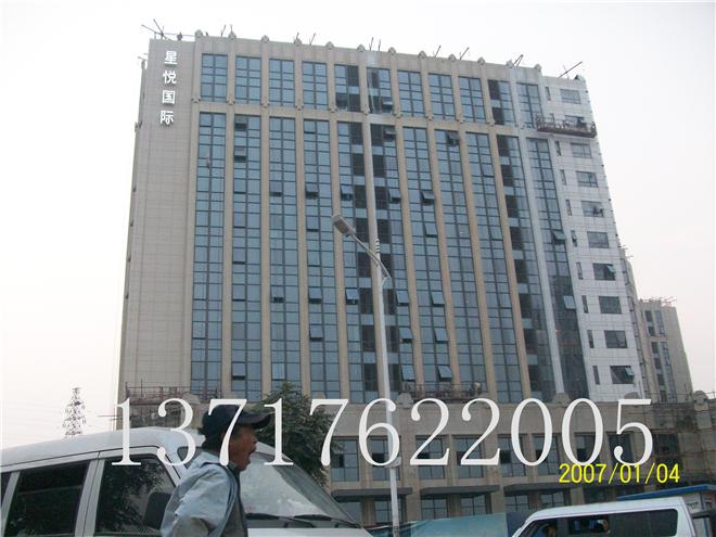 大兴楼顶发光字铜字招牌制作不锈钢滚动换画灯箱