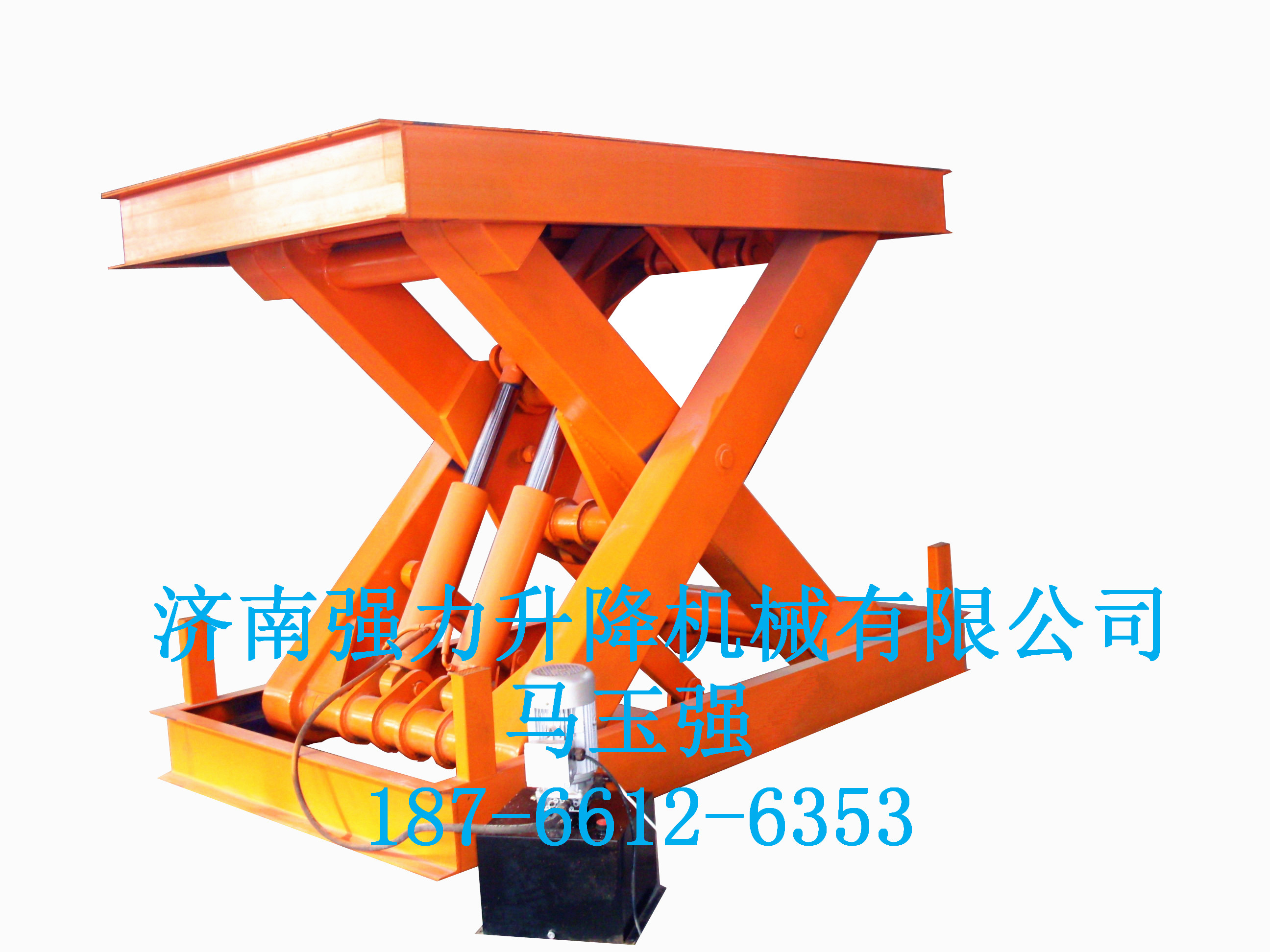 徐州固定式升降机 固定剪叉式升降机 升降平台 液压升降机【强力机械