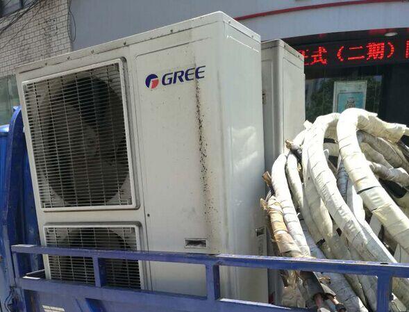 长沙空调拆装移机