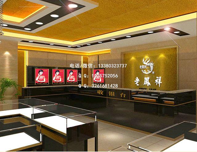 老凤祥珠宝展柜,商场珠宝展示柜设计,大连展柜厂