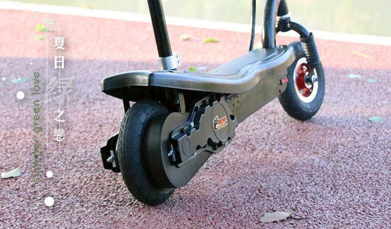 电动滑板车 电动代步车