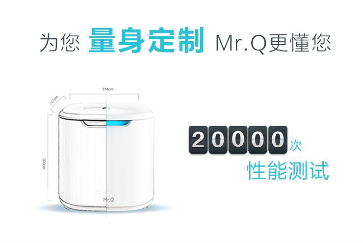 mr.q超声波迷你洗衣机