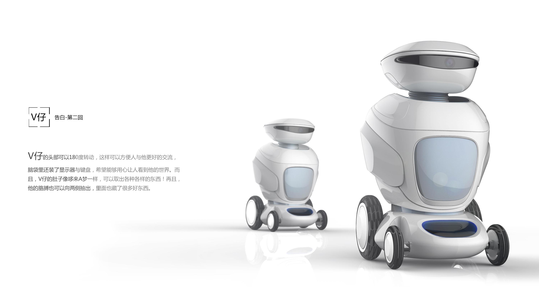 vr机器人,vr机器人价格,vr机器人厂家,上品极致产品