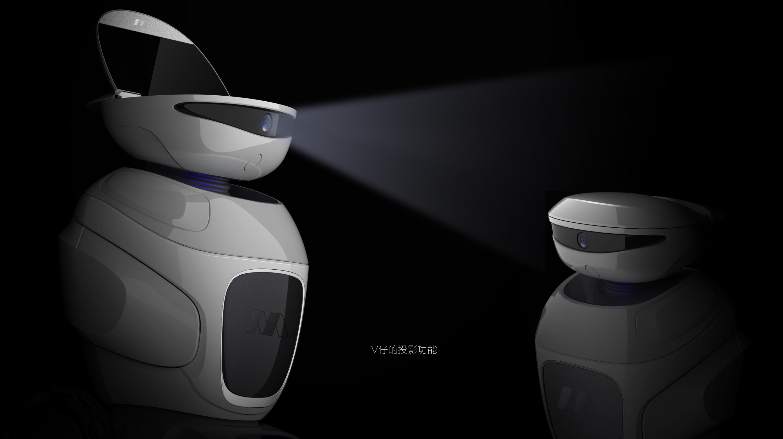 产品橱窗 商务服务 设计服务 工业设计 > vr机器人  设计咨询qq