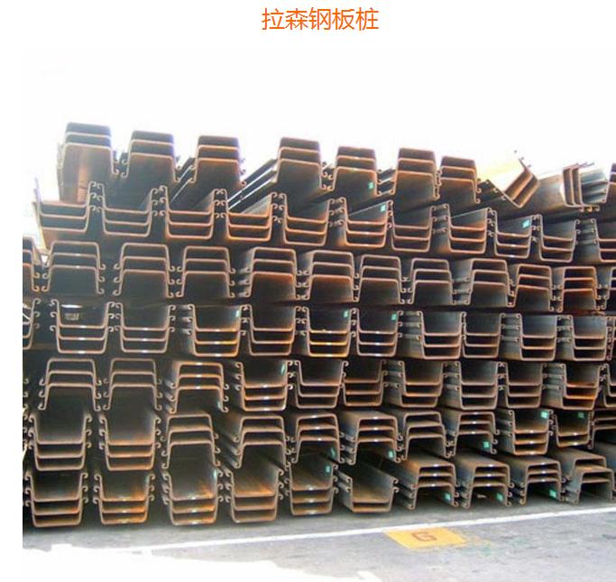 公司集拉森钢板桩出租,钢板桩打拔施工,钢管锁扣桩,钢支撑租赁安装