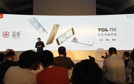 TCL 750新品发布:定价1993元