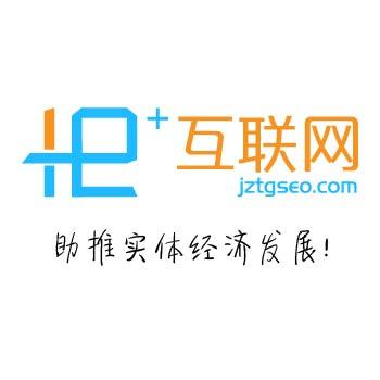 +互联网领跑实体经济  助力中国制造