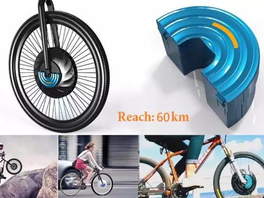 E-Motor电动车轮2.0版本出现 动力十足还能防盗