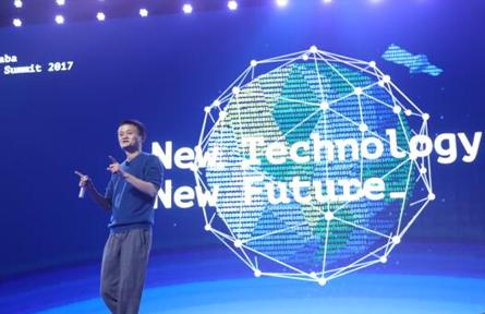 """马云启动""""NASA""""计划 为未来20年研发核心科技"""