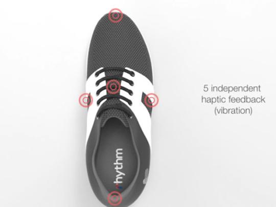 Rhythm Shoes:教你跳舞的智能鞋子