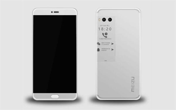 魅族PRO 7:双屏+双摄像头