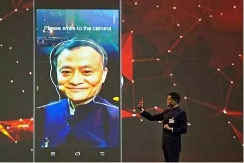 马云又放大招了 告别手机的时代即将开启?