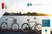 DeLight智能自行车灯 同时保护你和车的安全