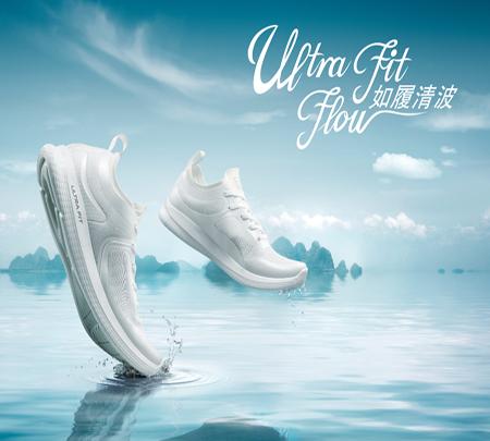 FILA 全新 Ultra Fit Flow 鞋款正式发布!