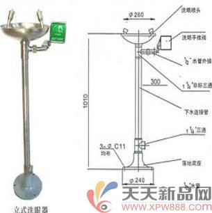 电伴热紧急冲淋洗眼器的使用方法
