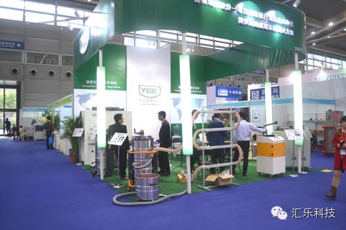 2014深圳国际线路板及电子组装展览会(汇乐环保股份)