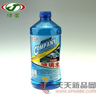 所谓 玻璃水就是汽车挡风玻璃清洗液的俗称.