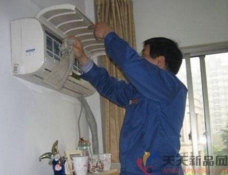 空调清洗小窍门揭秘