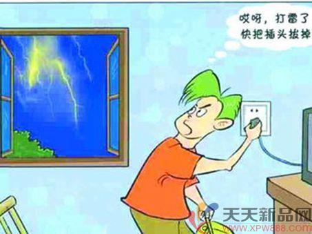 如何安全使用家用电器