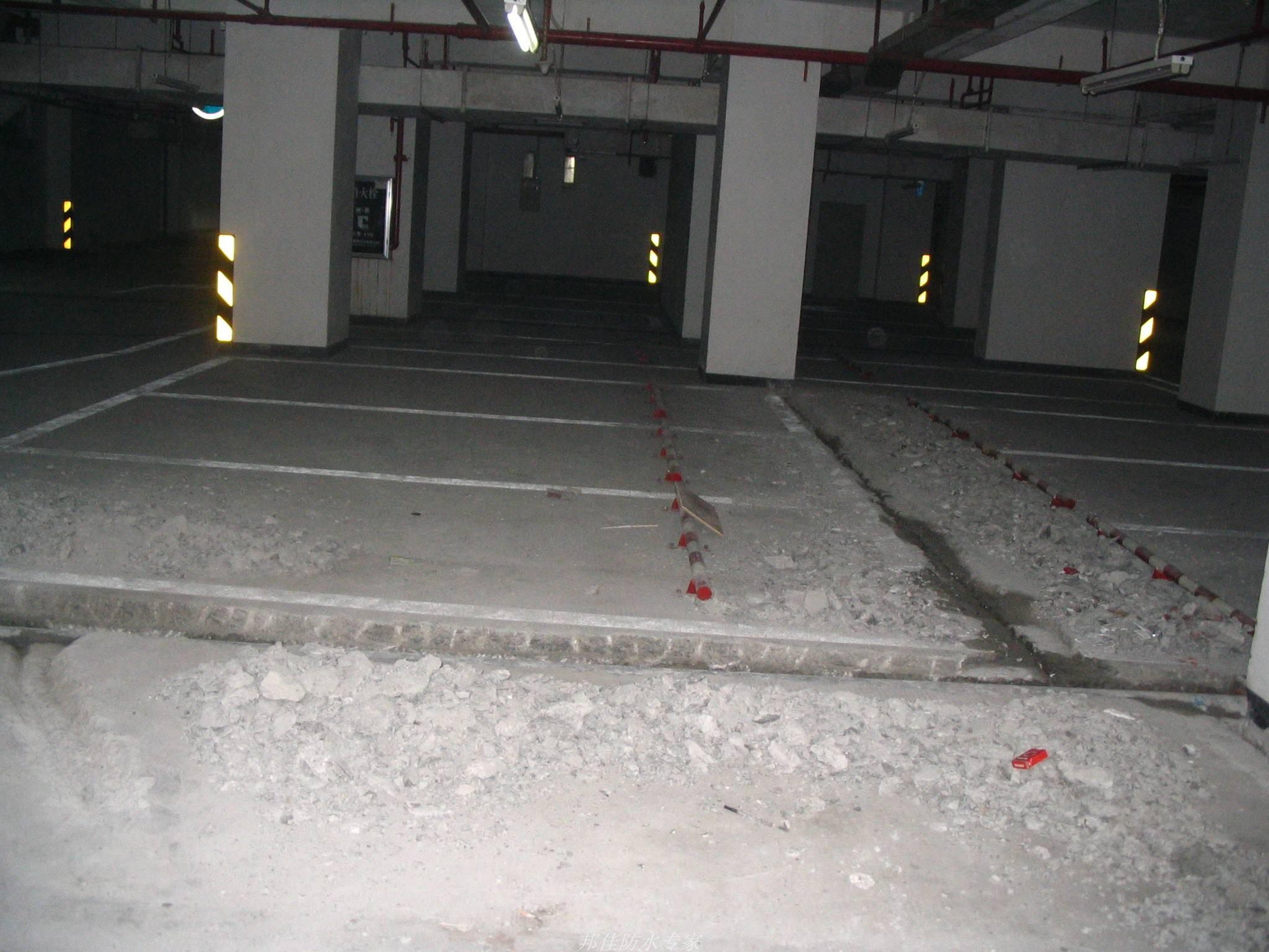 地下室防水堵漏,地下室防水堵漏工程,地下室防水堵漏价格