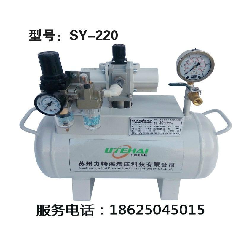 smc气体增压阀sy-220工作原理图片
